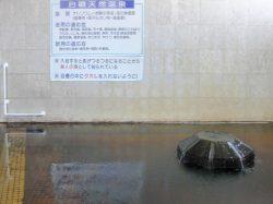 甲府昭和温泉ビジネスホテル 昭和町 温泉 スパ 2