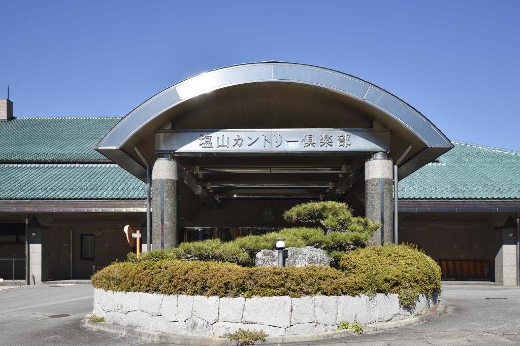塩山カントリー倶楽部 甲州市 スポーツ施設 ゴルフ 1