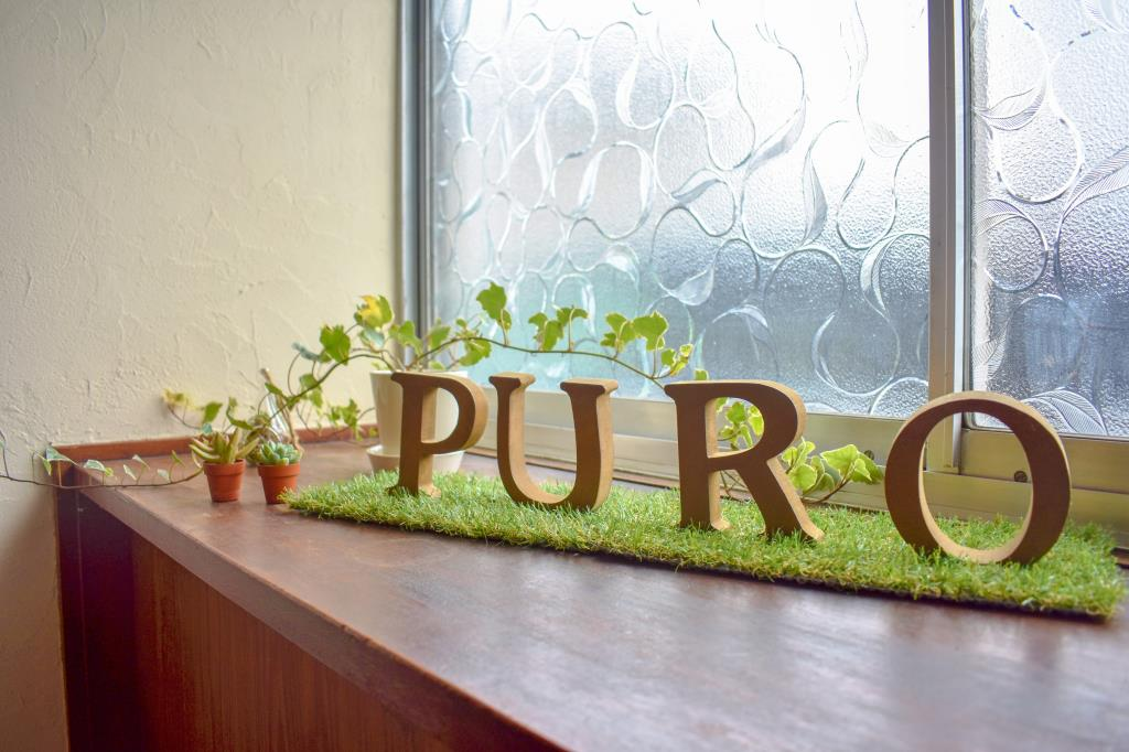 studio PURO 都留市 フィットネス ビューティー 5