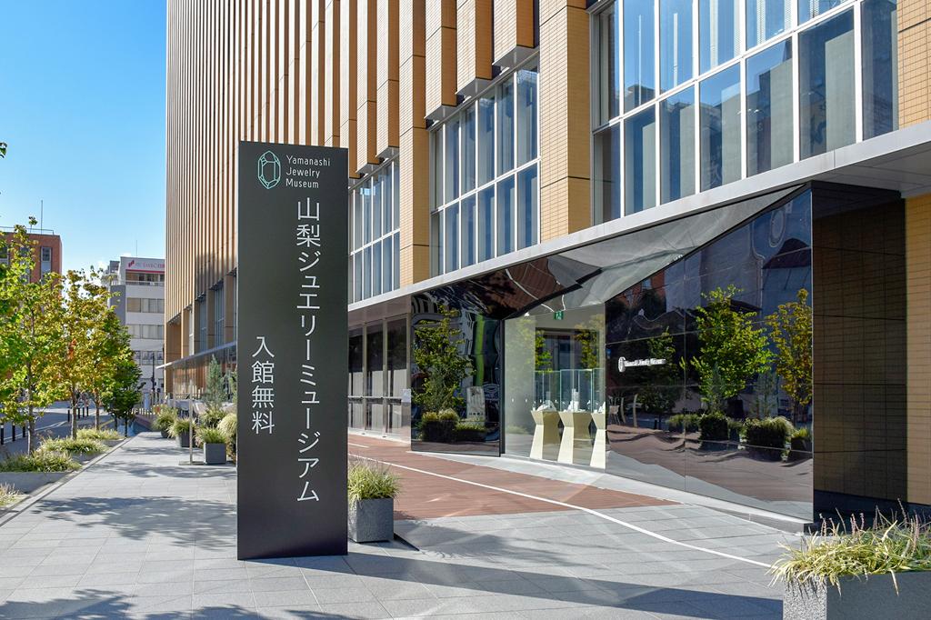 山梨ジュエリーミュージアム 甲府市 美術館 博物館 1