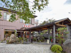 熔岩温泉 富士河口湖 温泉 スパ 1