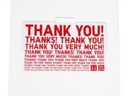 ユニクロギフトカード(3,000円分)