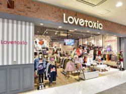 Lovetoxic イオンモール甲府昭和店