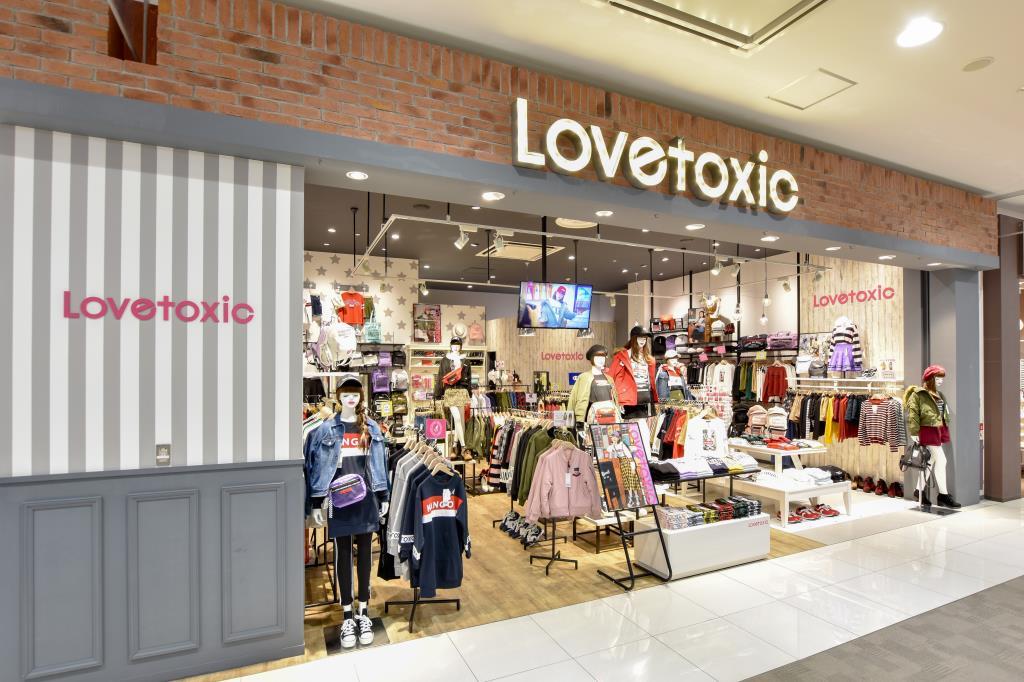 Lovetoxic イオンモール甲府昭和店 昭和町 ファッション 1