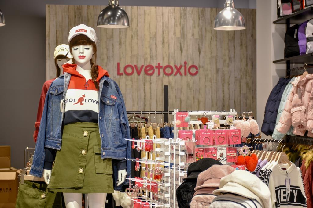 Lovetoxic イオンモール甲府昭和店 昭和町 ファッション 5