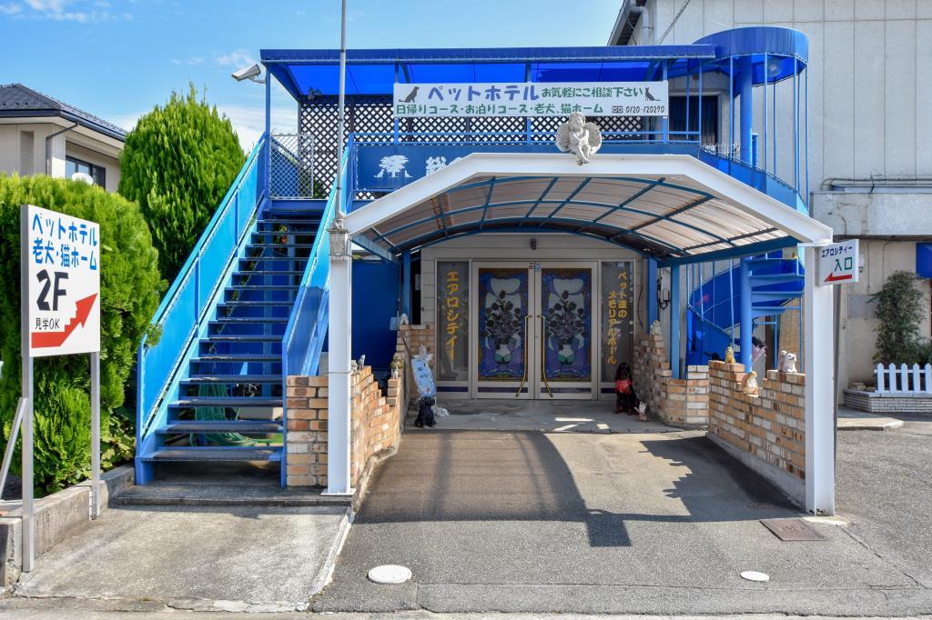 エアロシティー 甲斐市 ペット ペットホテル 1