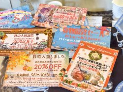 ANSKY PEOPLES 富士吉田市 ファッション 5