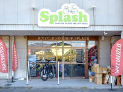 Bicycle shop Splash