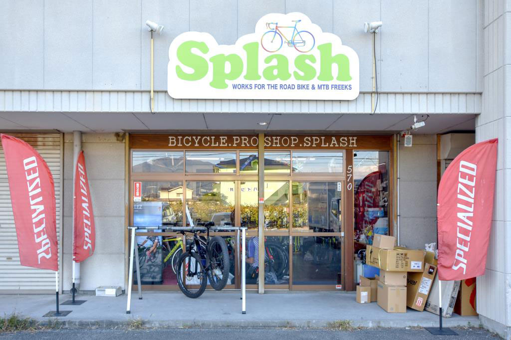 Bicycle shop Splash 笛吹市 スポーツ 1