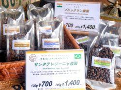 キャラバンコーヒー 甲府店 フード ドリンク 2