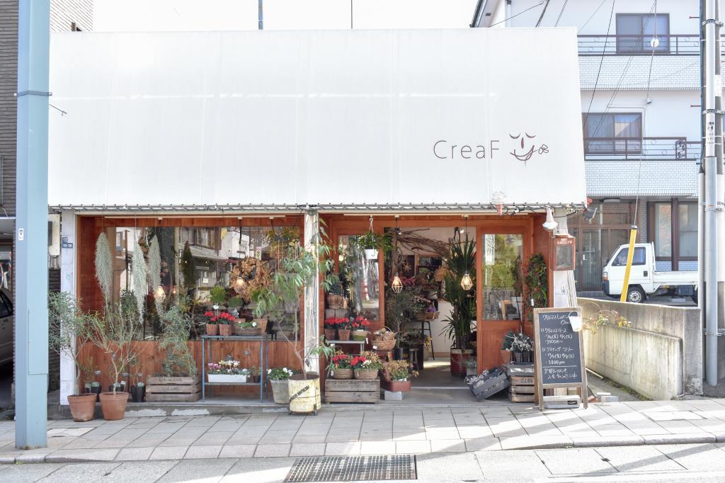 CreaF 富士吉田市 花屋 1