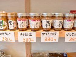 栄正水産 富士吉田店 富士吉田市 フード/ドリンク 5