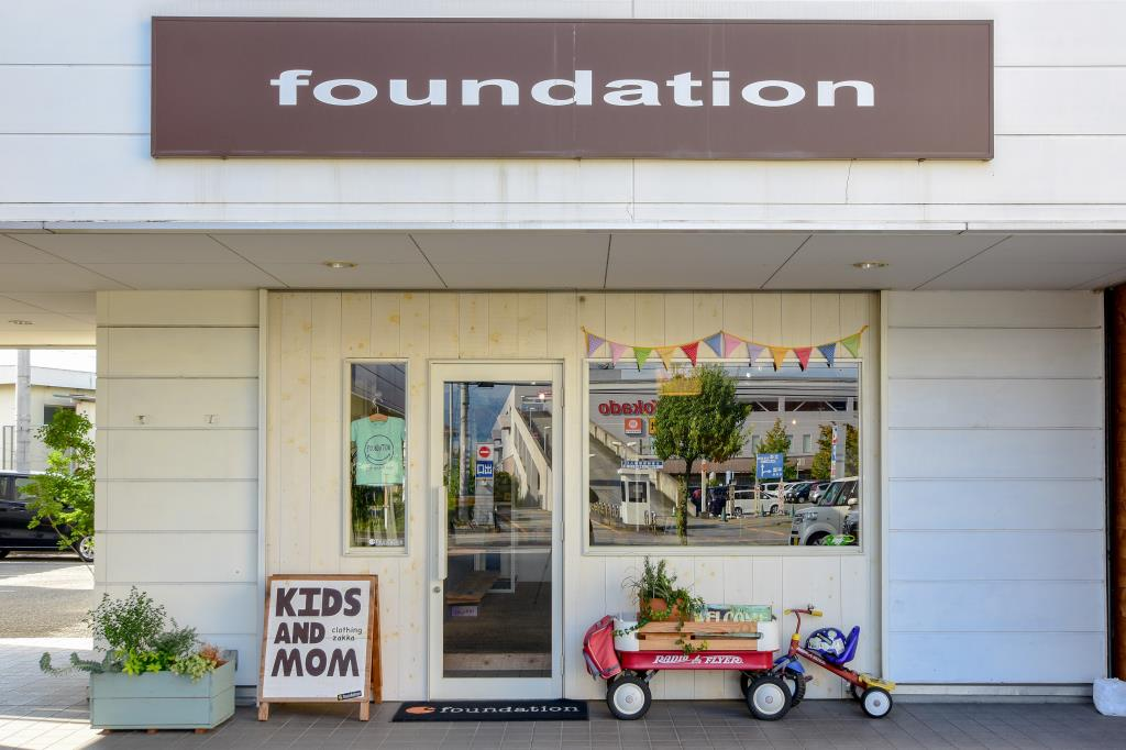 foundation 昭和町 ファッション 1