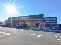 Free Green 向町店