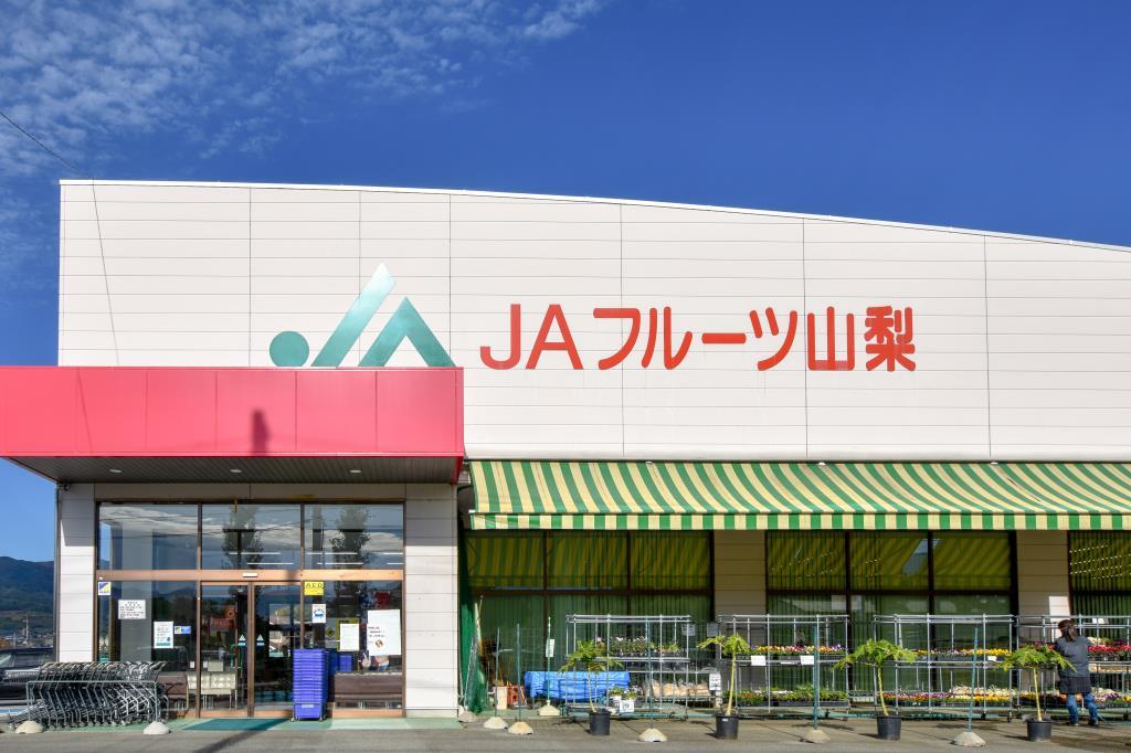 JAフルーツ山梨 フルーツ直売所 八幡店 山梨市 フード/ドリンク 1