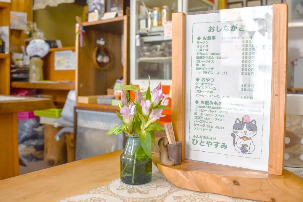 ひとやすみ 山梨市 雑貨/インテリア 3