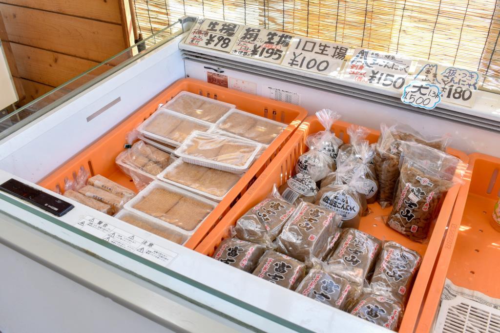 豆ふの駅 角屋豆富店 忍野村 フード/ドリンク 3