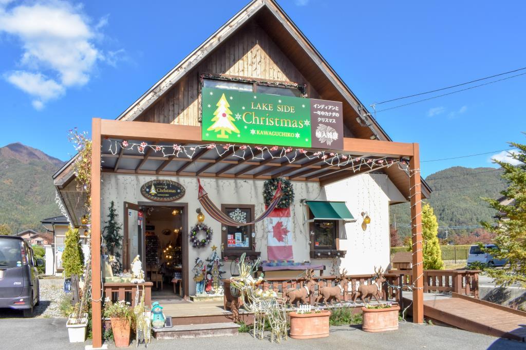 レイクサイドクリスマス 富士河口湖町 小物 雑貨 1