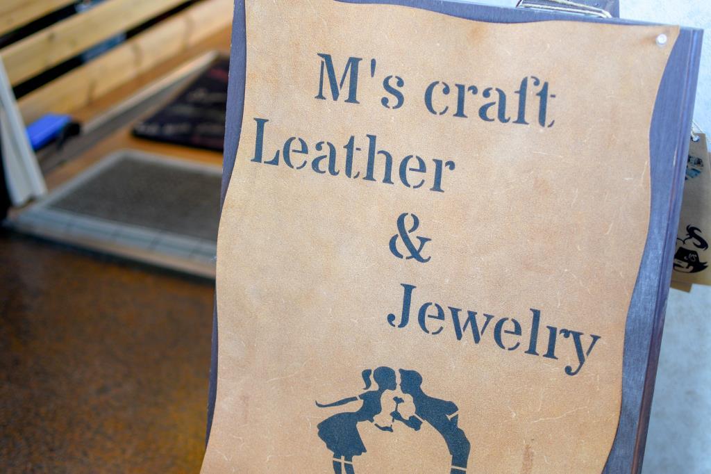 M's craft Leather&Jewelry 甲府市 雑貨/インテリア 1