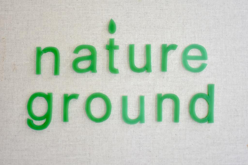 nature ground 甲府市 雑貨/インテリア 1