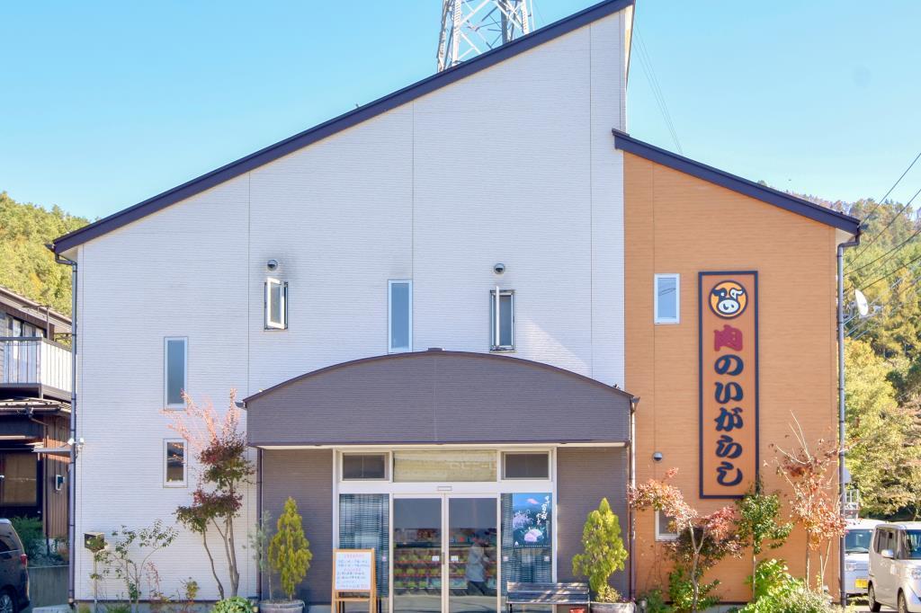 肉のいがらし 富士吉田市 ショップ 1