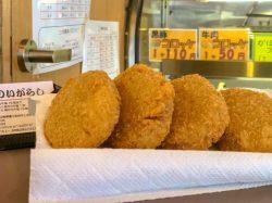 肉のいがらし 富士吉田市 ショップ 3