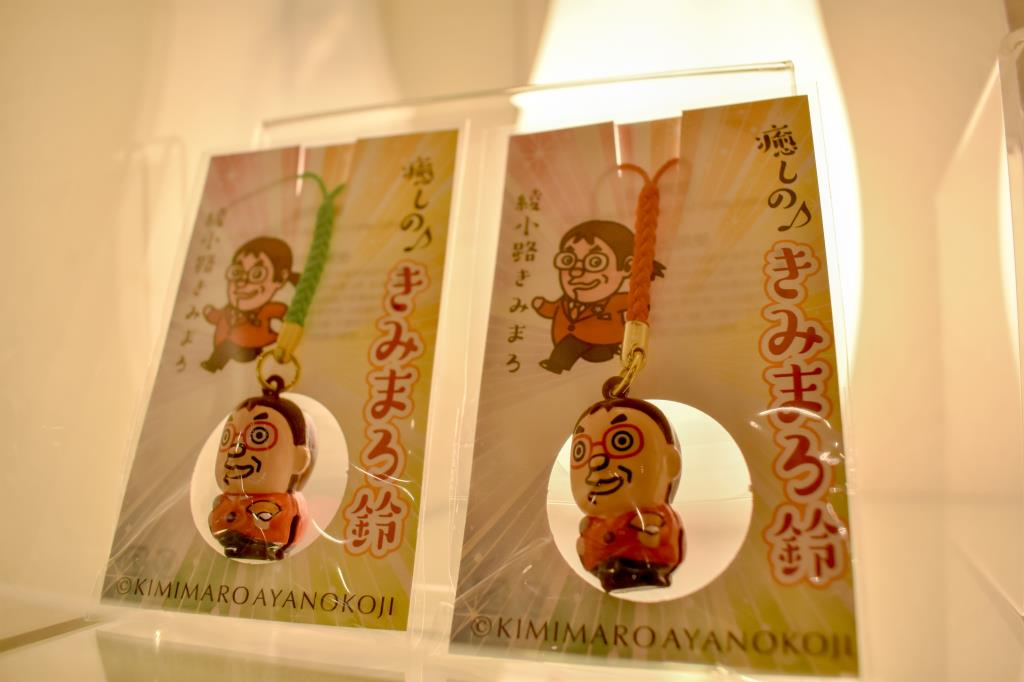 るりびょうたん 富士河口湖町 雑貨/インテリア 5