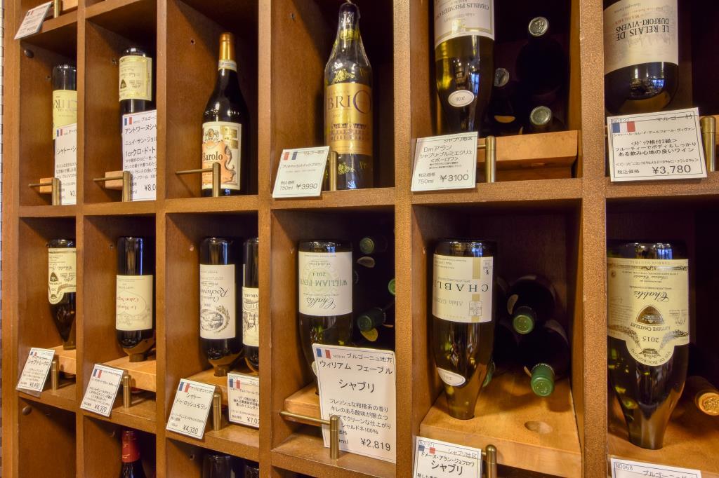 酒ギャラリーNakamura 都留市 フード/ドリンク 4