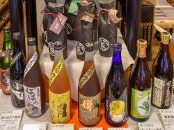 酒ギャラリーNakamura 都留市 フード/ドリンク 3
