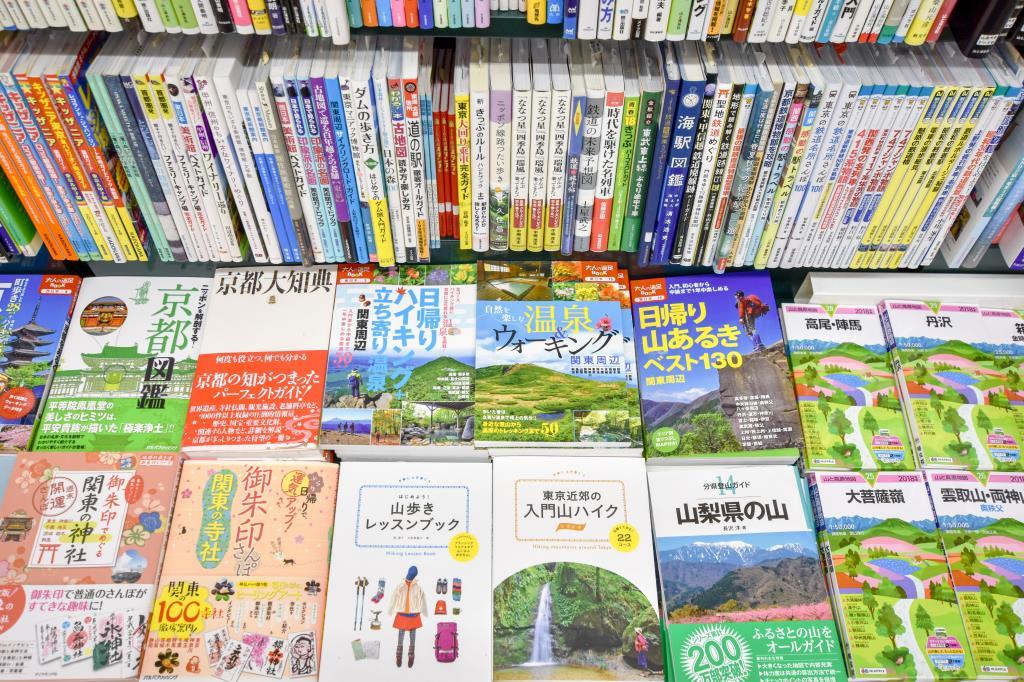 天真堂書店 塩山店 甲州市 ショップ 4