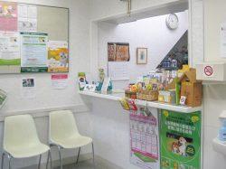 上野原どうぶつ病院 上野原市 ショップ 2