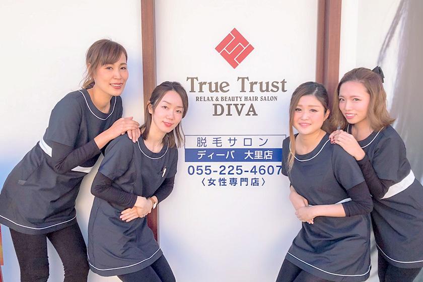 True Trust DIVA 甲府市 ビューティー 5