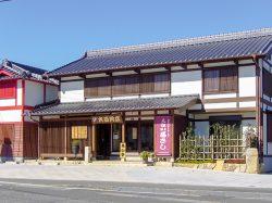 大西肉店 富士吉田市 ショップ 1
