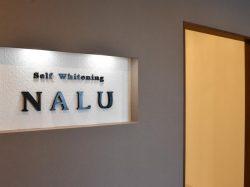 セルフホワイトニングサロン-Nalu-