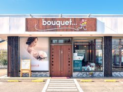 bouquet… 中央市 ビューティー 1