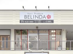 Hair Produce BELINDA