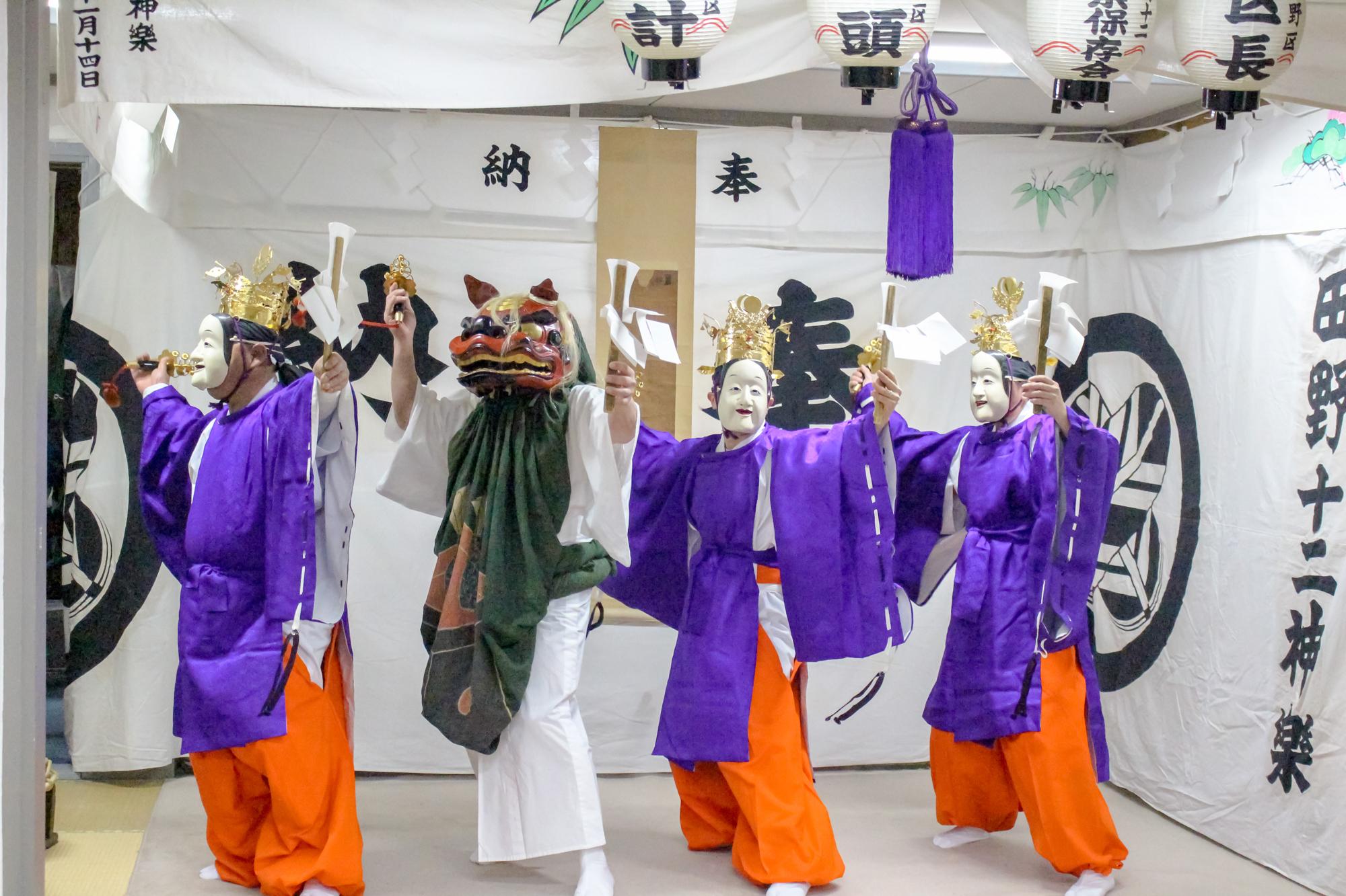 田野十二神楽(山梨県指定 無形民俗文化財) 甲州市 祭り 1