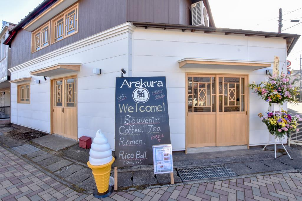 新倉~Arakura~ 富士吉田市 カフェ 喫茶 5