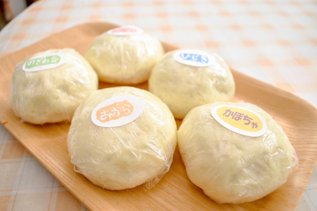 お惣菜まんじゅう 藤江 都留市 スイーツ テイクアウト 2