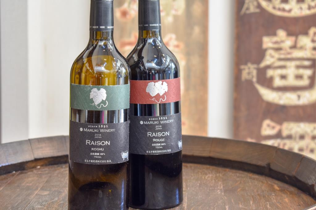 Maruki Winery/まるき葡萄酒株式会社 甲州市 遊ぶ学ぶ 2