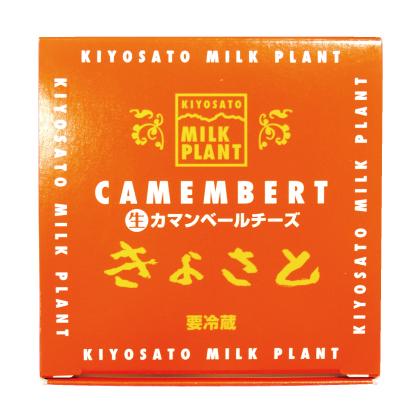 清里ミルクプラントのカマンベールチーズ