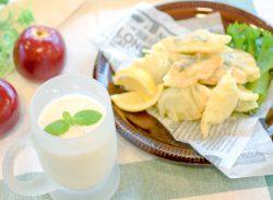 清里ミルクプラントのコラボレシピ