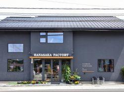HANASAKA FACTORY FLOWERS