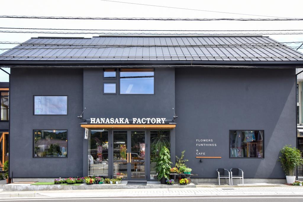 HANASAKA FACTORY FLOWERS 都留 花屋1