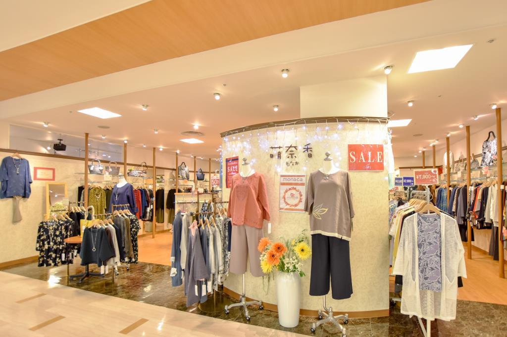 萌奈香 富士河口湖町 ファッション 1