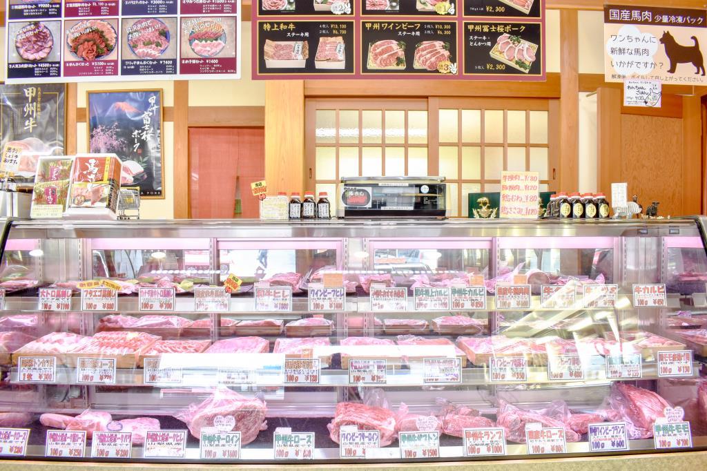 大西肉店 富士吉田市 ショップ 2