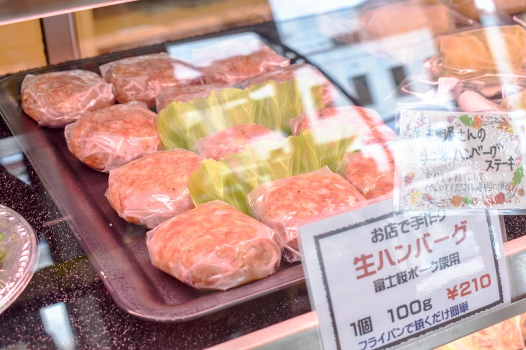 大西肉店 富士吉田市 ショップ 4