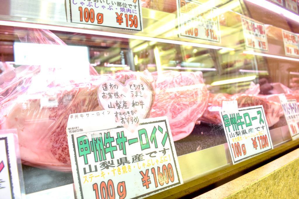 大西肉店 富士吉田市 ショップ 3