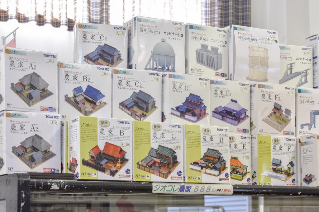 鉄道模型専門店 レール・パル351 富士川町 ショップ 5
