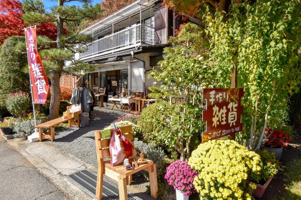 手づくり雑貨 こかげ 富士河口湖町 小物/雑貨 2